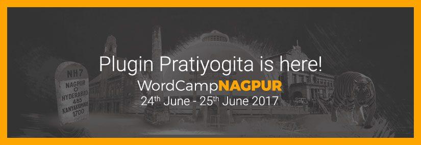 Show your Development skills at Plugin Pratiyogita ( प्रतियोगिता )
